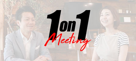 1 on 1 Meeting