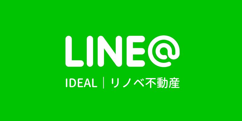 btn_line_renove