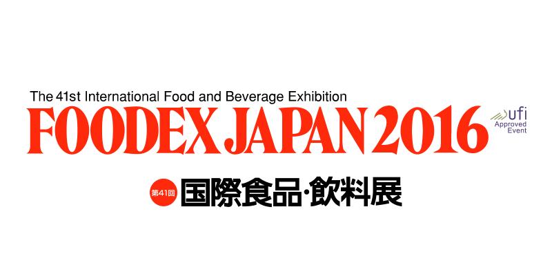 img_foodexjapan2016