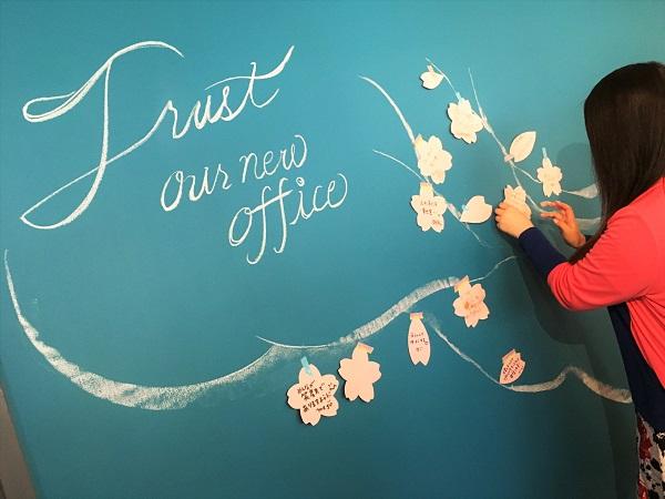 new_office_hanami