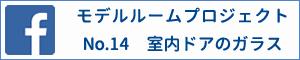 bn_mr_14