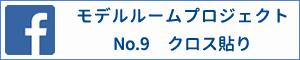 bn_mr_9
