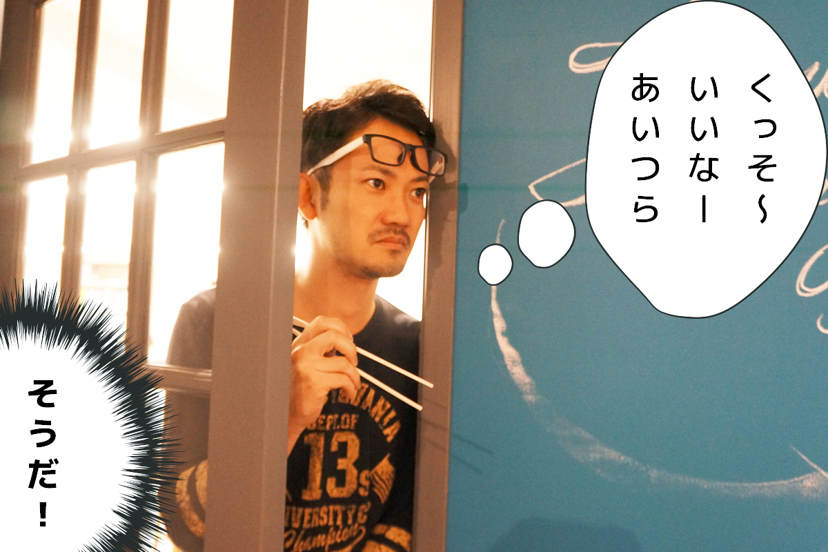 danshi_manga1