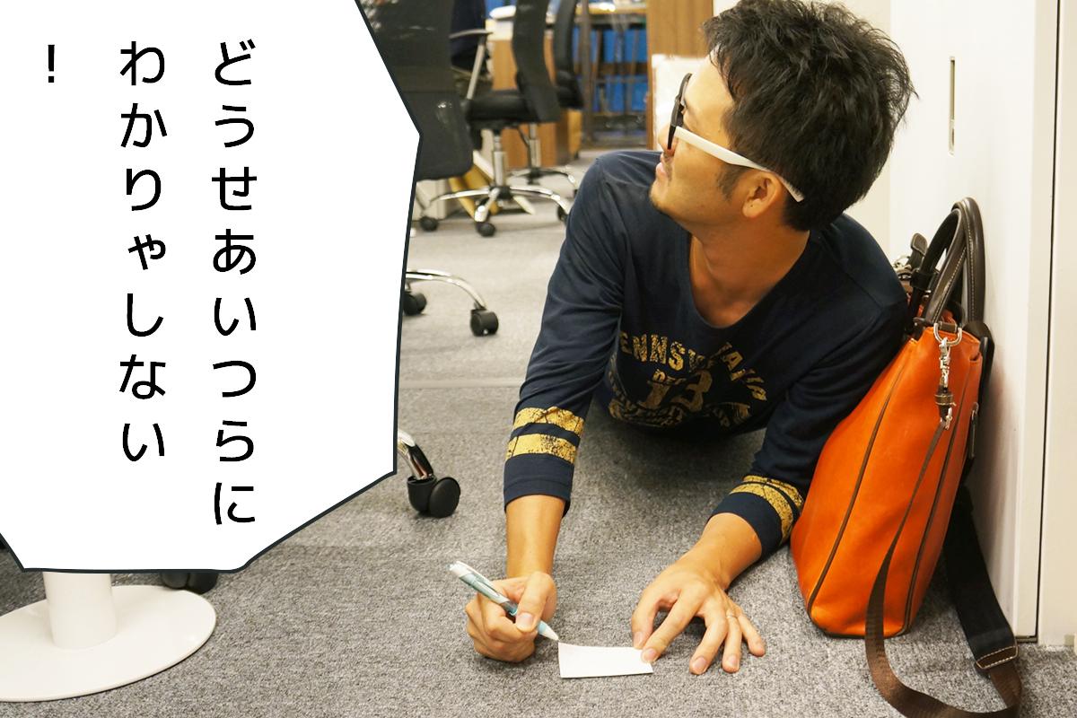 danshi_manga3