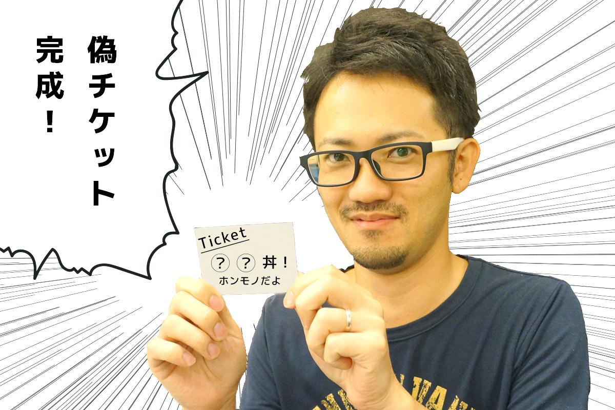 danshi_manga4