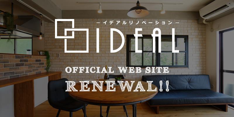 news_main_ideal-renove