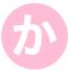 s_icon